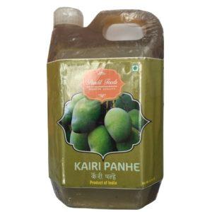 kairi-panhe
